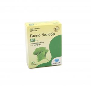 Гинко Билоба / Ginkgo Biloba капсули 80 мг x 30 – Adipharm