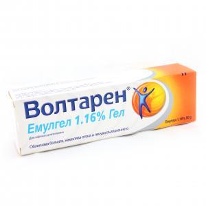 ВОЛТАРЕН емулгел 1% / VOLTAREN emulgel 1 % х 50гр – Novartis