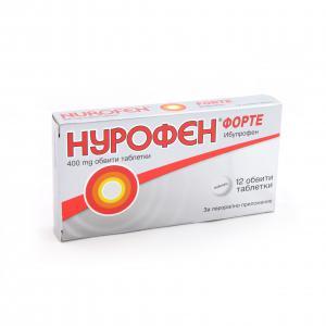 НУРОФЕН ФОРТЕ / NUROFEN FORTE тaб. 400 мг. х 12- Reckitt Benckiser Healthcare