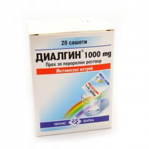 ДИАЛГИН / DIALGIN  саше 1000мг х 20 бр. – Chemax Pharma