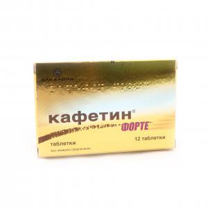 КАФЕТИН ФОРТЕ / CAFFETIN FORTE х12 таблетки – Alcaloid