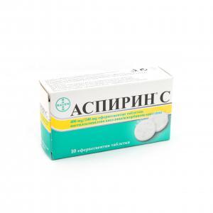 АСПИРИН + ВИТАМИН C / ASPIRIN + VITAMIN C ефервесцентни таблетки x 10 – Bayer