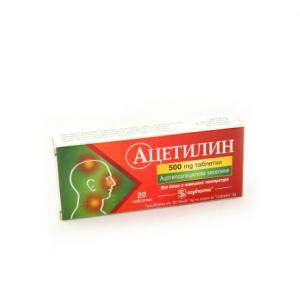 АЦЕТИЛИН / ACETILIN тaб. 500мг x 20 – Sopharma