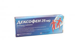 ДЕКСОФЕН / DEXOFEN таблетки 25 мг x 10- Berlin Chemie AG