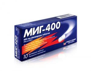 МИГ 400 / MIG 400 таблетки 400 мг x 10 – Berlin Chemie AG