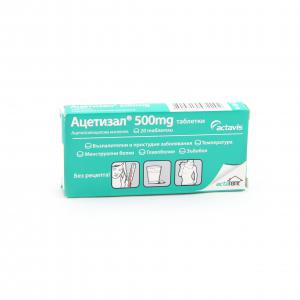 АЦЕТИЗАЛ / ACETYSAL таблетки 500 мг x 20 – Actavis