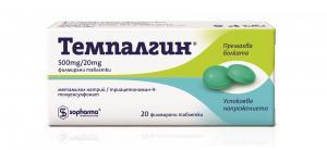 ТЕМПАЛГИН / TEMPALGIN тaб. х 20 – Sopharma