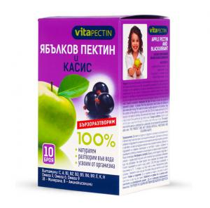 VitaPectin Ябълков пектин и касис натурален x10 броя
