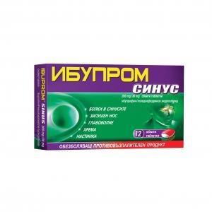 ИБУПРОМ СИНУС / IBUPROM SINUS таблетки х 12 бр.- US Pharmacia