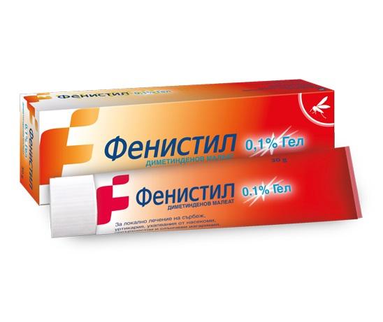 Какво представлява Фенистил гел и за какво се използва?  ФЕНИСТИЛ гел / FENISTIL gel на фармацевтичната компания Новартис  съдържа активна противоалергична съставка, която бързо облекчава раздразнената и/или зачервена кожа, в резултат на изгаряне, обрив, ухапване от насекоми и други.ФЕНИСТИЛ ГЕЛ е охлаждащ, безцветен, немазен гел без мирис, който се използва за облекчаване на кожни алергии и много различни видове сърбеж. Той не зацапва дрехите и съдържа антихистаминовото съединение ДИМЕТИНДЕНОВ МАЛЕАТ . ФЕНИСТИЛ ГЕЛ облекчава сърбежа като блокира действието на хистамина - вещество, което се освобождава в организма по време на алергична реакция. Приложен върху кожата, той бързо облекчава сърбежа и дразненето. ФЕНИСТИЛ ГЕЛ има и локален анестетичен ефект. ФЕНИСТИЛ ГЕЛ прониква добре през кожата и ефектът се наблюдава до няколко минути след нанасяне. ФЕНИСТИЛ ГЕЛ се използва за облекчаване на сърбеж, свързан с кожни обриви, уртикария, ухапвания от насекоми, слънчеви и повърхностни изгаряния.  Преди да използвате Фенистил гел:  Не използвайте ФЕНИСТИЛ ГЕЛ  ако сте алергични (свръхчувствителни) към активното вещество или към някоя от останалите съставки на ФЕНИСТИЛ ГЕЛ (виж т.6).  Информирайте вашия лекар или фармацевт, защото ФЕНИСТИЛ ГЕЛ не е подходящ за вас при тези обстоятелства. Обърнете специално внимание при употребата на ФЕНИСТИЛ ГЕЛ   Избягвайте продължителното излагане на слънце на големи повърхности на тялото, върху които е приложен гелът. Информирайте вашия лекар, ако се касае за много силен сърбеж или обширно засягане на кожата.   Употреба на други лекарства    Моля информирайте вашия лекар или фармацевт, ако приемате или наскоро сте приемали други лекарства, включително и такива, отпускани без рецепта.      Бременност и кърмене    По време на бременност и кърмене не използвайте ФЕНИСТИЛ ГЕЛ върху големи кожни повърхности, особено ако са наранени или възпалени. Не слагайте гел върху зърната, ако кърмите.   При кърмачета и малки деца не използвайте ФЕНИСТИЛ Г