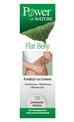 Флат Бели / Flat Belly х10 разтворими таблетки – Power of Nature
