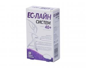 Ес-Лайн Систем 40+ за отслабване х56 таблетки