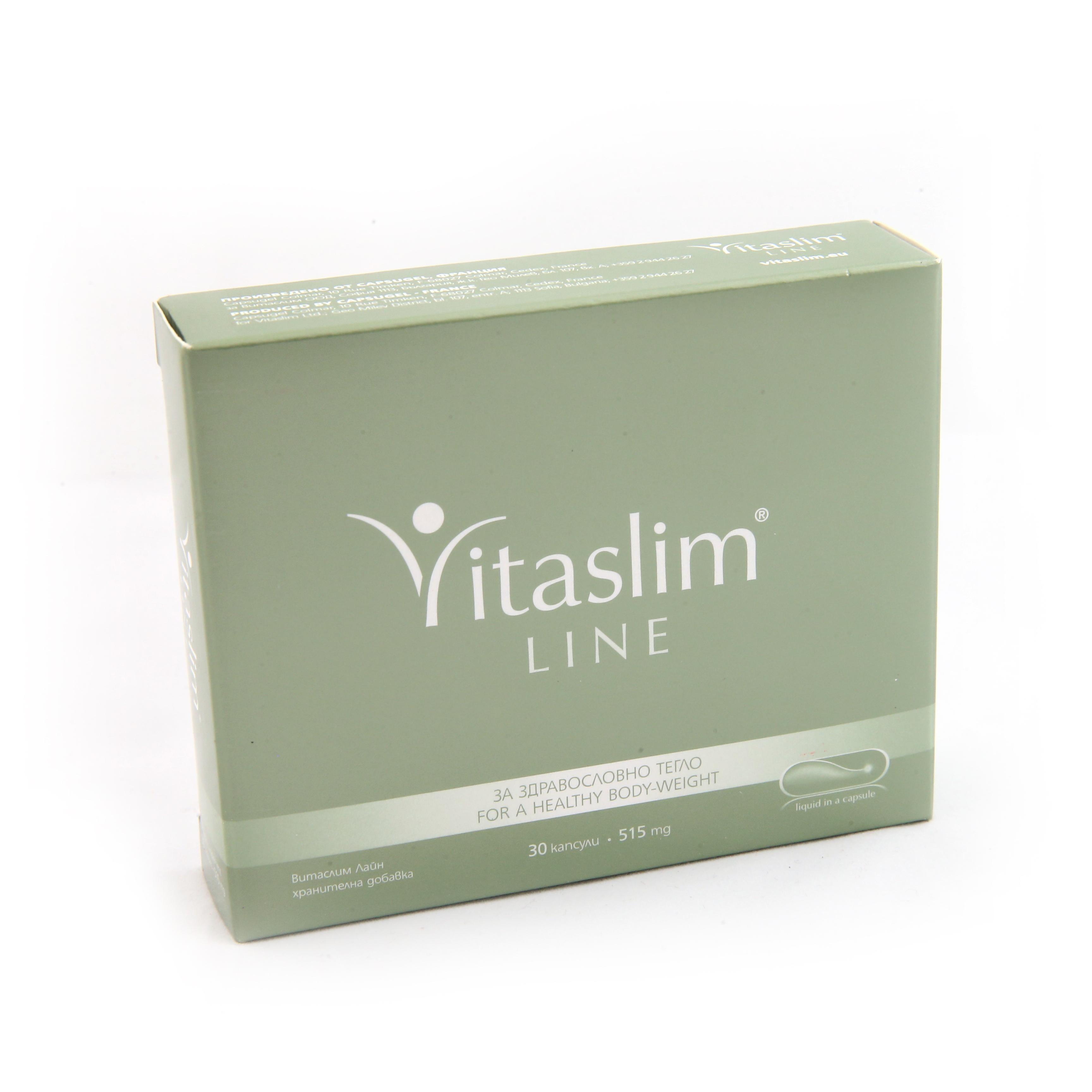 Описание  ВИТАСЛИМ ЛАЙН / VITASLIM LINE е добавка към храната с концетрирано действие върху проблемните зони- талия, ханш и бедра. Витаслим Лайн е с балансирана формула за намаляване на телесното тегло, като същевременно осигурява дълготраен ефект и поддържане на килограми в здравословни граници. Vitaslim LINE ускорява обмяната на веществата, съдейства за редуциране на мастната тъкан и инициира бързото освобождаване на енергия в организма. Подобрява телесната композиция (съотношението мастна маса – мускулна маса). Препоръчваме ви да комбинирате Витаслим Лайн с контролиран и балансиран режим на прием на храна, както и с физическа активност, за да се получи желания и видим резултат.    За още по-добър резултат можете да комбинирате прием на Vitaslim LINE с добавката Vitaslim LIGHT.  Действие  Vitaslim LINE съдържа конюгирана линолова киселина (CLA), която е с клинично доказано действие за редуциране на телесното тегло. Приемът й ускорява метаболизма на мазнините и тяхната загуба, намалява натрупаните мастни вещества в коремната област и подобрява формирането на чиста мускулна маса. Поддържа здравословни нива на холестерола и кръвната захар и засилва имунитета.   Комбинирането на CLA с тривалентен хром повишава метаболизма на захарите и въглехидратите и подобрява обмяната на протеините.  Висока ефективност при редукцията на теглото и намаляването на обиколката на талията проявява и полифенолът епигалокатехин (EGCG), който се съдържа в зеления чай. EGCG намалява растежа на мастните клетки, участва в регулирането на продукцията на глюкоза в черния дроб и повишава чувството за ситост.  Комбинацията от активни вещества е с клинично доказана ефективност, а съдържанието на екстракт от гуарана подобрява отделянето на топлинната енергия от организма. Специалното вещество гуаранин спомага обменните процеси в организма. Съвременните клинични изследвания доказват и благотворното въздействие на гуараната в подобряването на умствената дейност, намаляването на умората и поддържането