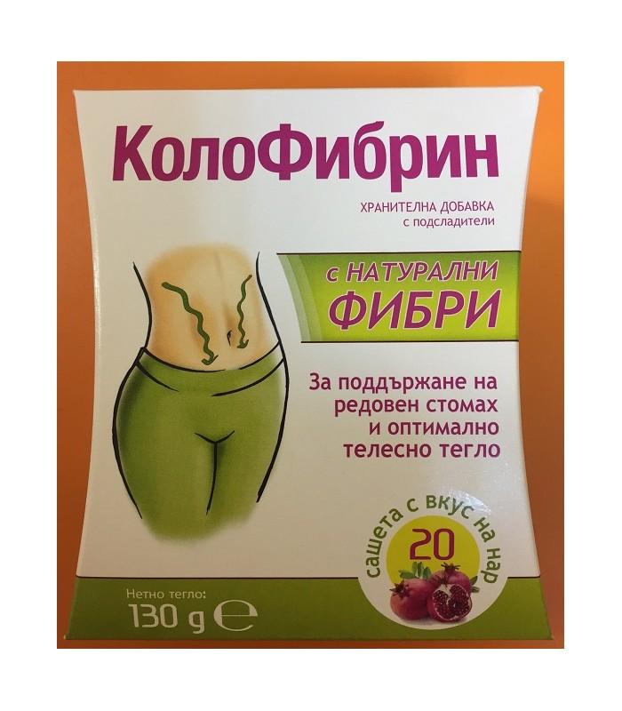 Описание наКолофибрин Сашета за Редовен Стомах х130грама:   Това е продукт на полската маркаNaturprodukt, койтопредставлява хранителна добавка с вкус на нарблагоприятстваща поддържането на оптимално тегло, както и редовен стомах. Люспите от семената на яйцевиден живовлек съдържат фитостероли, нишесте и слузни вещества, които защитават чревната лигавица и регулират ''лошия'' холестерол. Ябълковият пектин също участва в регулирането на холестерола в организма. Продуктът съдържа 20 сашета с общ грамаж 130 грама.    Състав на Колофибрин Сашета за Редовен Стомах х130грама:   Стрити на прах люспи от семена на Яйцевиден живовлек (Piantago ovata), Малтодексин, ябълков пектин (Malus domestica), аспартам, тринатриев цитрат, аромат на нар и шипка, ацефулам К, оцветител Е124*.  *Оцветителят Е124 може да има неблагоприятно въздействие върху вниманието и дейността на децата.