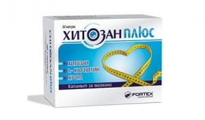 Хитозан Плюс х60 + 30 капсули
