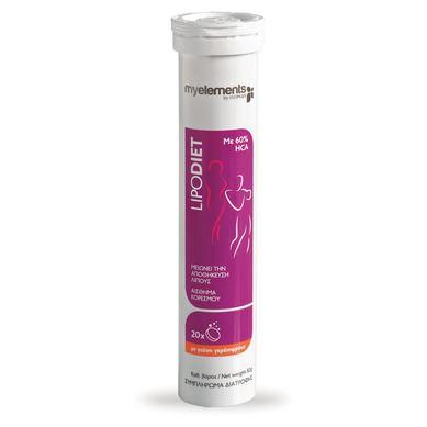 Описание наЛиподайът / Lipodiet х20 ефервесцентни таблетки - Myelements:     Тозипродукт намарката Myelements представлява хранителна добавка под формата на разтворими таблетки, която допринася за намаляване на натрупаната мазнина и засилване на чувството за ситост.Lipodiet еформула с основна съставка екстракт от растението Гарциния Камбоджа, което е изключителен източник на хидроксицитрична киселина (HCA). Това евещество, популярно със своите свойства, които спомагат за контрола над телесното тегло. Също така, хидроксицитричната киселина (HCA) засилва значително чувството за ситост. Включените Пантотеновакиселина и ниациндопълват формулата, тъй като те действат подпомагащо за по-доброто усвояване от организма на приетата с храната енергия, катопо този начин се намаляванатрупването на мазнини. Липодайъте продукт, който намалява складирането на натрупаните мазнини,подсилва усещането за ситост испомага за контрола на теглото иза ускоряването на метаболизма. Разтваря се лесно и има приятен вкус на грейпфрут.Предлага се вудобна опаковка от20 броя ефервесцентни таблетки.    СъставнаЛиподайът / Lipodiet х20 ефервесцентни таблетки - Myelements:     Всяка ефервесцентна таблетка съдържа: Екстракт от Гарциния Камбоджа 625mg (60%, 375mg хидроксицитрична киселина), ниацин (като никотинамид) 6,5mg, пантотенова киселина (като калциев D-пантотенат) 2mg.