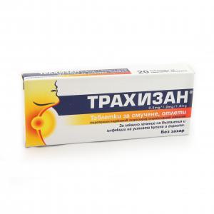 ТРАХИЗАН / TRACHISAN тaб. х 20-Engelhard Arzneimittel