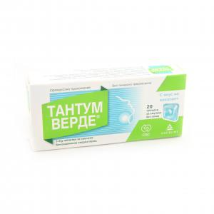 ТАНТУМ ВЕРДЕ ЕВКАЛИПТ без захар / TANTUM VERDE EUCALYPT without sugar тaб. х 20бр.- Angelini Pharma