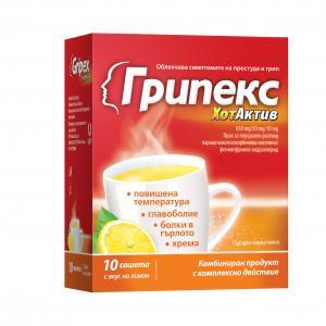 ГРИПЕКС ХОТ АКТИВ / GRIPEX HOT ACTIV сашета x 10 бр.- US Pharmacia