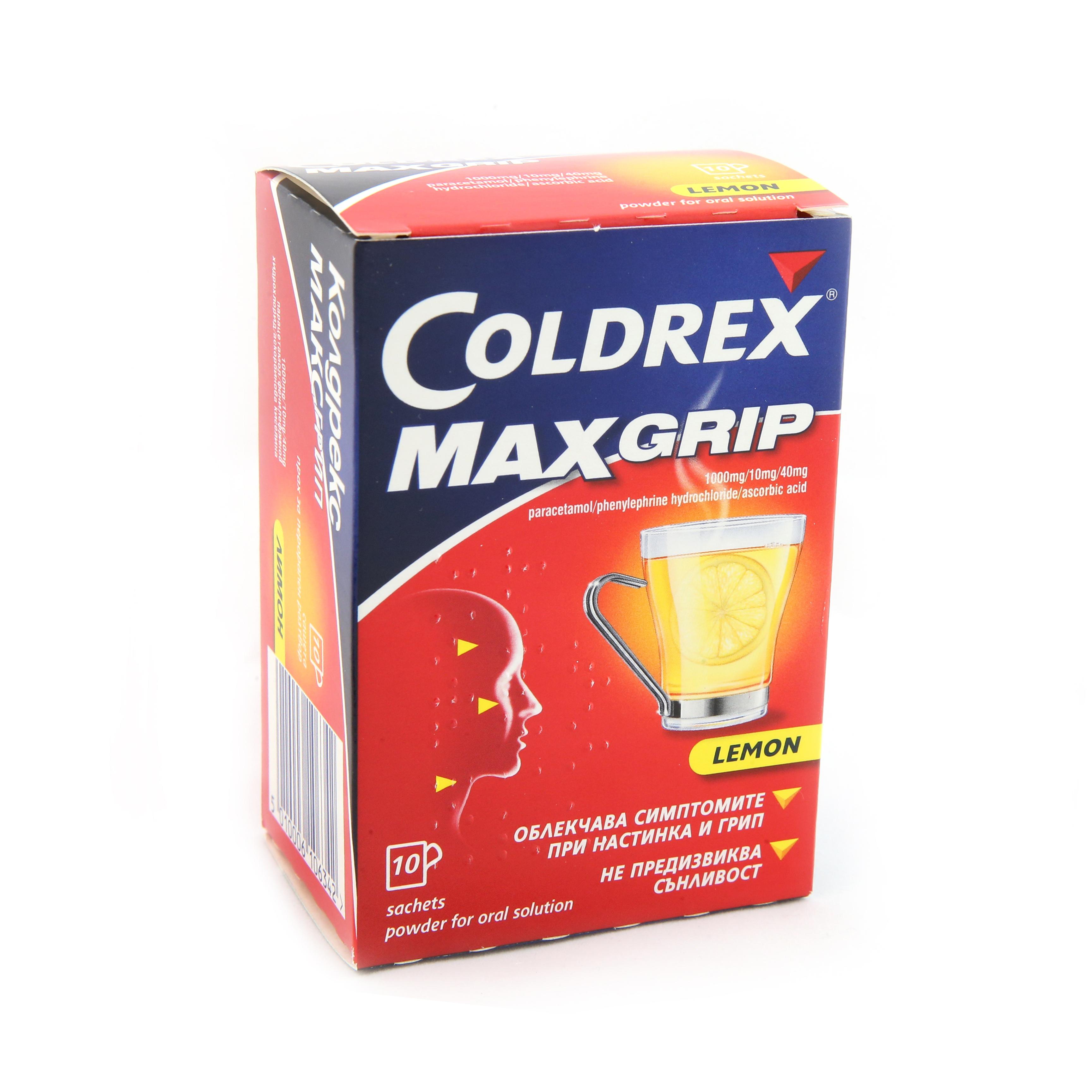 Какво представлява Колдрекс Макс Грип Лимон и за какво се използва?  КОЛДРЕКС МАКСГРИП ЛИМОН / COLDREX MAXGRIP LEMON на световноизвестната фармацевтична компания ГлаксоСмитКлайн е лекарствен продукт за възрастни под формата на сашета, които се използват за облекчаване на симптомите при простуда и грип. Колдрекс Максгрип Лимон съдържа три активни съставки: парацетамол, който облекчава болката и понижава високата температура; фенилефринов хидрохлорид, деконгестант, който отпушва носа и синусите, помагайки Ви да дишате по-леко; витамин С (аскорбинова киселина), който се прилага при грип и настинки поради повишените нужди на организма, особено в началния стадий на заболяването.  Преди да приемате Колдрекс Макс Грип Лимон   КОЛДРЕКС Макс Грип Лимон съдържа парацетамол и деконгестант. Да не се приема с други парацетамол - съдържащи лекарства или лекарства за настинка и грип. Не приемайте КОЛДРЕКС Макс Грип Лимон, ако: сте алергични (свръхчувствителни) към парацетамол, фенилефринов хидрохлорид, витамин С или някое от помощните вещества; сте на лечение с антидепресанти, като инхибитори на моноаминооксидазата. Посъветвайте се с Вашия лекар, ако някое от гореизброените се отнася до Вас или: имате чернодробно или бъбречно заболяване; имате хипертония, сърдечно заболяване, съдово заболяване (болест на Рейно), което се появява като болка в пръстите; сте диабетик. Всяко саше съдържа 3,725 g захар; страдате от повишена функция на щитовидната жлеза; имате глаукома; имате проблеми с простатата и/или трудно уриниране; приемате други лекарства (виж по-надолу); страдате от вродена непоносимост към фруктоза, глюкозен/галактозен синдром на малабсорбция или захарно/изомалтозен дефицит. Консултирайте се с Вашия лекар или фармацевт преди да вземете Колдрекс Макс Грип Лимон ако приемате: други лекарства, съдържащи парацетамол; други лекарства, съдържащи деконгестант или за настинка; варфарин или лекарства, използване за разреждане на кръвта; бета-блокери, използвани за сърдечни заболявания и