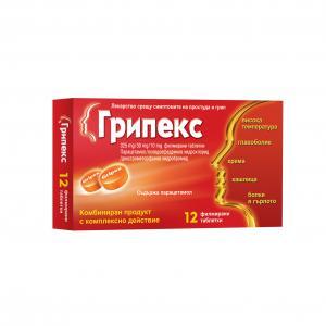 ГРИПЕКС / GRIPEX таблетки х 12 бр. -US Pharmacia