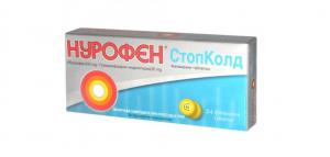 НУРОФЕН СТОПКОЛД / NUROFEN STOPCOLD х24 таблетки – Reckitt Benckiser Healthcare
