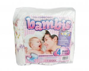Бамбис Макси детски пелени 7-18 КГ- 35 бр. / Bambis Maxi diapers 7-18 kg- Alivio