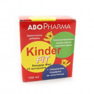 КИНДЕР ФИТ / KINDER FIT Сироп за деца с 10 витамина + подарък за момчета х 150 мл – Абофарма