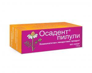 Осадент пилули х7,5 гр