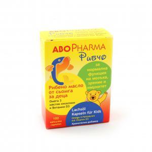 РИБЧО ОМЕГА – 3 Рибено масло от сьомга + Витамин D3 за деца / RIBCHO OMEGA 3 FISH OIL FROM SALMON + VITAMIN D3 for children капсули x 100 – Abopharma