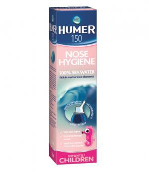 Хюмер 100% Морска Вода за Бебета и Деца х150 мл