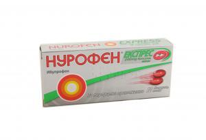 НУРОФЕН ЕКСПРЕС / NUROFEN EXPRESS капсули 200 мг х 10- Reckitt Benckiser Healthcare