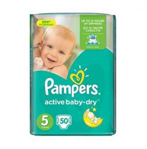 Pampers Active Baby Dry 5 Junior пелени за бебета 11-18 кг x50 бр