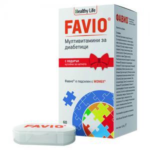 Фавио Мултивитамини за диабетици / Favio multivitamins for diabetics-60   табл.- Healthy Life