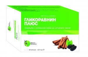 ГЛИКОРАВНИН ПЛЮС / GLIKORAVNIN PLUS 40 капсули х 425 мг -Mirta Medicus