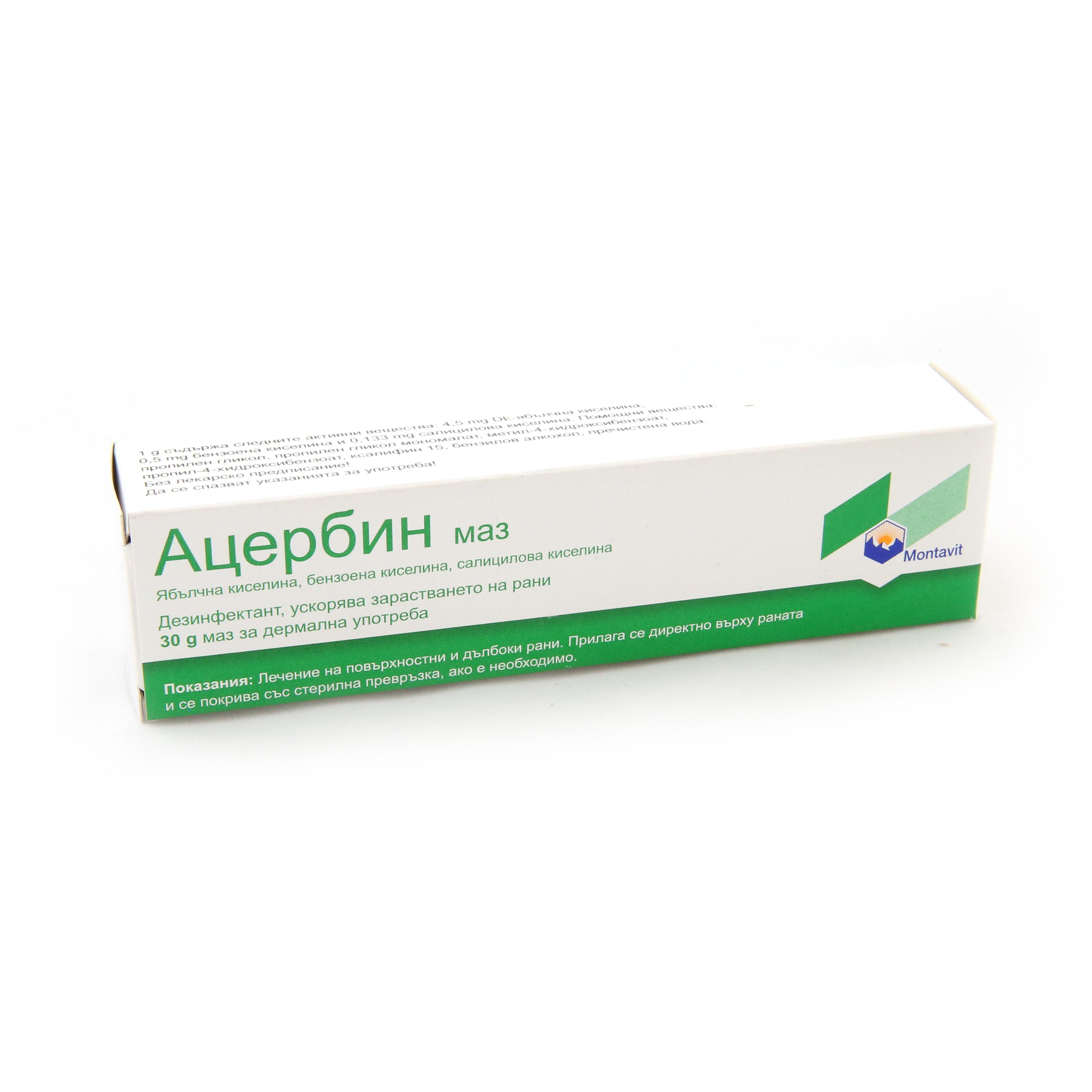 КАКВО ПРЕДСТАВЛЯВА АЦЕРБИН МАЗ И ЗА КАКВО СЕ ИЗПОЛЗВА?  АЦЕРБИН маз / ACERBIN на фармацевтичната компания австрийската Монтавит представлява лечебна маз със заздравяващо действие, която се прилага за лечение на повърхностни кожни наранявания като изгаряния, попарвания /заливане с гореща вода/,  рани, драскотини и слънчево изгаряне. Ускорява заздравяването на раната. Спомага за отделянето на мъртвите тъкани от повърхността на раната.Благоприятства за образуване на нова здрава тъкан. Облекчава болката. Подходящ за бебета, деца и възрастни.  Как действа Ацербин Маз?  Ацербин маз е дезинфектант, облекчава болката и ускорява заздравяването на раните. Благоприятства отделянето на мъртвите тъкани от повърхността на раната и същевременно спомага за образуване на нова здрава тъкан.Поради специалния си състав този продукт има антисептичен ефект.Той осигурява правилното равновесие на течности и подпомага процеса на заздравяване по много начини. Ацербин маз се нанася лесно. Базата му е с ниско съдържание на мазнини и е особено подходящ за лечение на сълзящи рани, открити телесни повърхности /напр. лицето/ и окосмените части на тялото.  Преди да използвате Ацербин Маз:  Не използвайте Ацeрбин маз: ако сте алергичен /свръхчувствителен/ към ябълчна киселина, бензоена киселина , салицилова киселина, метил-4-хидроксибензоат, пропил-4-хидроксибензоат или някоя от останалите съставки на Ацербин маз.  Употребявайте Ацербин маз с особено внимание:  Ако имате обширни изгаряния и рани, посъветвайте се с Вашия лекар; ако имате язва, декубитус / рана от продължително лежане в леглото/ или се подготвяте за кожна трансплантация, трябва да се посъветвате с лекар; ако имате нарушена бъбречна функция, не трябва да прилагате Ацербин маз върху голяма площ и за дълги периоди. Употребата на Ацербин маз при новородени не се препоръчва. Ацербин маз не трябва да влиза в контакт с лигавиците особено около очите и устата - измивайте ръцете си след употреба. Ако симптомите не се повлияят, ако имате необяс