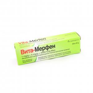 ВИТА-МЕРФЕН / VITA-MERFEN маз х 20 гр. – Novartis