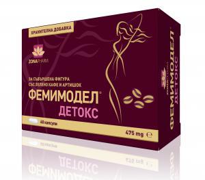 ФЕМИМОДЕЛ ДЕТОКС Капсули / FEMIMODEL DETOX Capsules х60 – Зонафарм