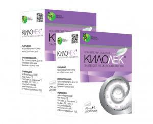 ПРОМО ПАКЕТ 1+1 Килолек / PROMO 1+1 Kilolek х80 капсули – Mirta Medicus