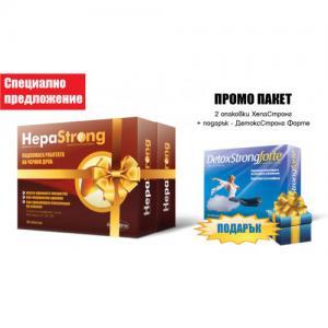 HEPASTRONG / ХЕПАСТРОНГ ПРОМО ПАКЕТ – 2 опаковки х 40 таблетки + подарък 1 опаковка ДЕТОКССТРОНГ ФОРТЕ – Herba Von