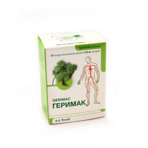 ГЕРИМАК / GERIMAC капсули 150 мг x 50 бр. – Велеви Фарма