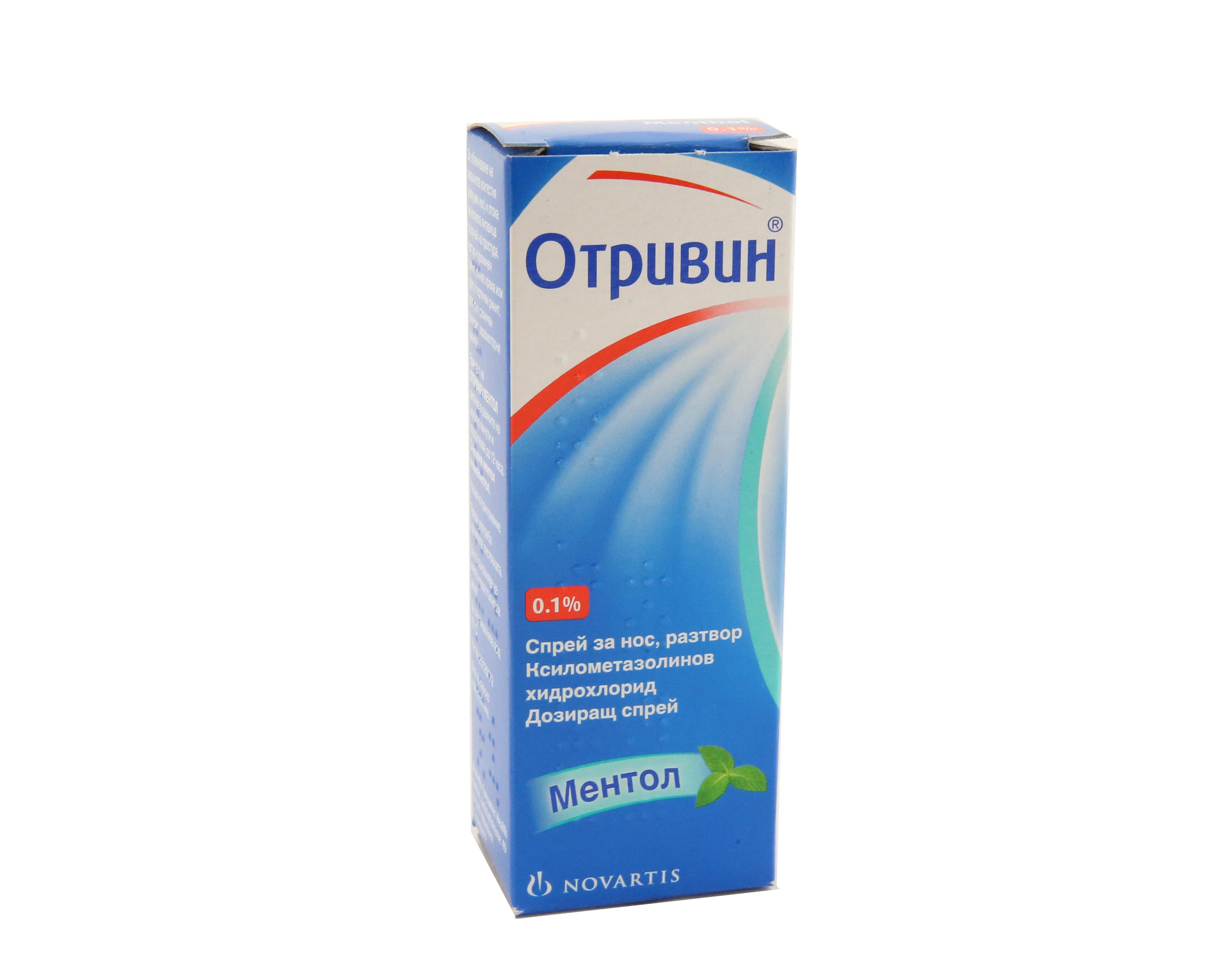 Какво представлява ОТРИВИН МЕНТОЛ / OTRIVIN MENTHOL и за какво се използва?  ОТРИВИН МЕНТОЛ / OTRIVIN MENTHOL на фармацевтичната компания Новартис бързо облекчава симптомите на запушения нос и ви дава възможност да дишате по-лесно. Прилага се за отпушване на запушения нос, причинено от простудни заболявания,  алергични ринити, синузити или сенна хрема. Ефектът на ОТРИВИН МЕНТОЛ започва в рамките на няколко минути и продължава до 12 часа. Той се понася добре дори от пациенти с чувствителна носна лигавица. ОТРИВИН МЕНТОЛ / OTRIVIN MENTHOL може да се използва и при възпаление на ухото, за да подпомогне отбъбването на назофарингеалната лигавица, покриваща носните пътища и гърлото. Също така OTRIVIN MENTHOL може да ви бъде предписан от вашия лекар, ако ви предстои изследване на носната кухина. ОТРИВИН МЕНТОЛ / OTRIVIN MENTHOL не съдържа никакви консерванти, което намалява до минимум риска от алергии и дразнене.   Какво трябва да знаете, преди да използвате ОТРИВИН МЕНТОЛ / OTRIVIN MENTHOL?   Не използвайте ОТРИВИН МЕНТОЛ / OTRIVIN MENTHOL:  Ако сте алергични (свръхчувствителни) към активното вещество ксилометазолинов хидрохлорид или към някоя от останалите съставки на ОТРИВИН МЕНТОЛ / OTRIVIN MENTHOL, посочени в края на тази листовка (вижте точка 6); Ако скоро са ви правили операция през носа; Ако имате тясноъгълна глаукома.  Ако е налице някое от изброените, моля, информирайте вашия лекар или фармацевт, защото ОТРИВИН МЕНТОЛ 0,1 % Спрей за нос не е подходящ за вас при тези обстоятелства. Обърнете специално внимание при употребата на ОТРИВИН МЕНТОЛ / OTRIVIN MENTHOL Консултирайте се с вашия лекар или фармацевт преди използването на ОТРИВИН МЕНТОЛ 0,1% Спрей за нос, ако имате някое от следните заболявания:  високо кръвно налягане; заболяване на сърдечно-съдовата система; хиперфункция на щитовидната жлеза; диабет.  Ако е налице някое от изброените заболявания, не употребявайте ОТРИВИН МЕНТОЛ / OTRIVIN MENTHOL, преди да се консултирате с вашия лекар или фармацевт.  Подобно 