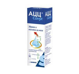 АЦЦ СИНУС Спрей за Нос / ACC SINUS Nasal Spray х20 мл – Sandoz