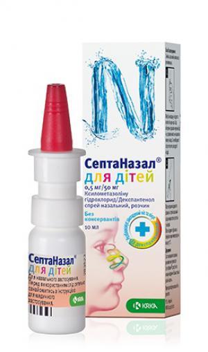 Септаназал спрей за деца x10 мл