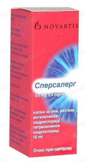 СПЕРСАЛЕРГ капки / SPERSALLERG drops х 10мл- Novartis