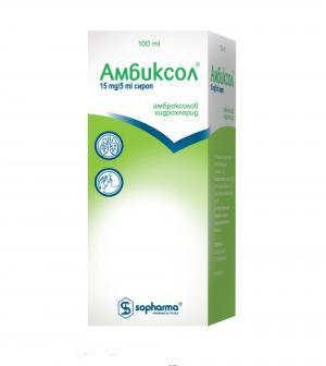 АМБИКСОЛ / AMBIXOL сироп 3мг/1мл 100мл – Sopharma