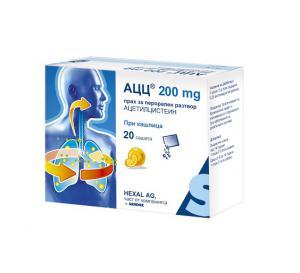 АЦЦ АЦЕТИЛЦИСТЕИН 200 / АCC ACETYLCYSTEINE 200- прах 200мг x 20 – Sandoz