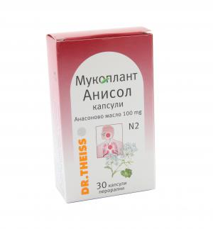 МУКОПЛАНТ АНИСОЛ / MUCOPLANT ANISOL x30 капсули – Dr.Theiss