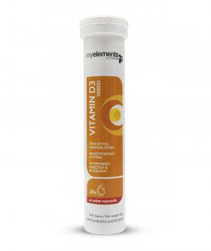 Витамин D3 1000IU / Vitamin D3 1000IU х20 ефервесцентни таблетки – Myelements