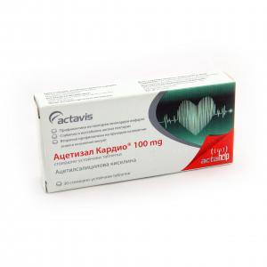 АЦЕТИЗАЛ КАРДИО / ACETYSAL CARDIO таблетки 100 мг x 30 -Actavis